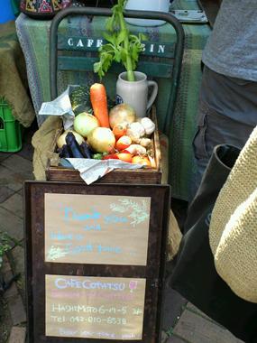 Go Green Market へ スマホ画像版_a0275527_234528.jpg