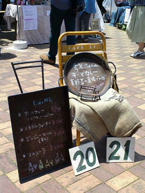 Go Green Market へ スマホ画像版_a0275527_235524.jpg