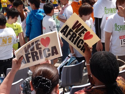 Run for Africa in横浜_a0231828_14441693.jpg