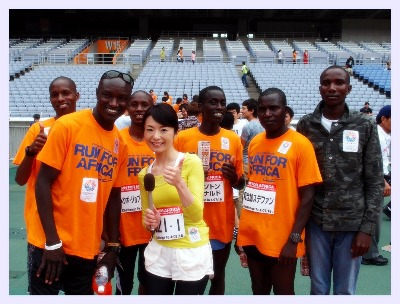 Run for Africa in横浜_a0231828_15132567.jpg