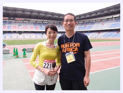 Run for Africa in横浜_a0231828_1535615.jpg