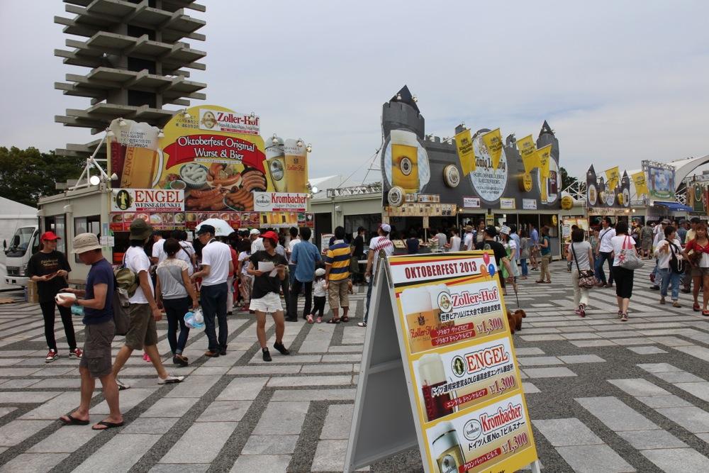 オクトーバーフェスト at 駒沢公園_f0209434_10462935.jpg