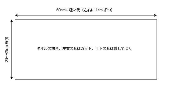 c0272144_10492348.jpg