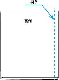 c0272144_10502391.jpg