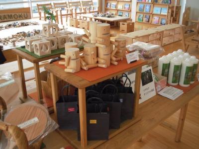 出張木工教室 in  くらしき環境フェスティバル_b0211845_1645314.jpg
