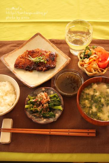 お弁当や自家製冷凍食品に!豚の味噌漬け_f0192151_1049171.jpg
