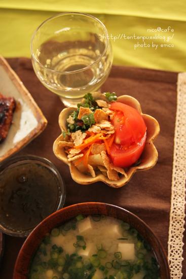お弁当や自家製冷凍食品に!豚の味噌漬け_f0192151_1055587.jpg