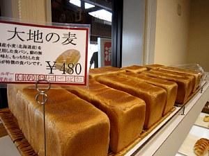 「朝はパン食」の皆さまへ_c0141652_812458.jpg