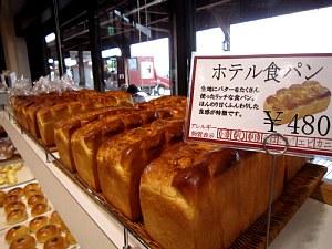 「朝はパン食」の皆さまへ_c0141652_8135880.jpg