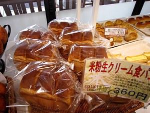「朝はパン食」の皆さまへ_c0141652_814811.jpg
