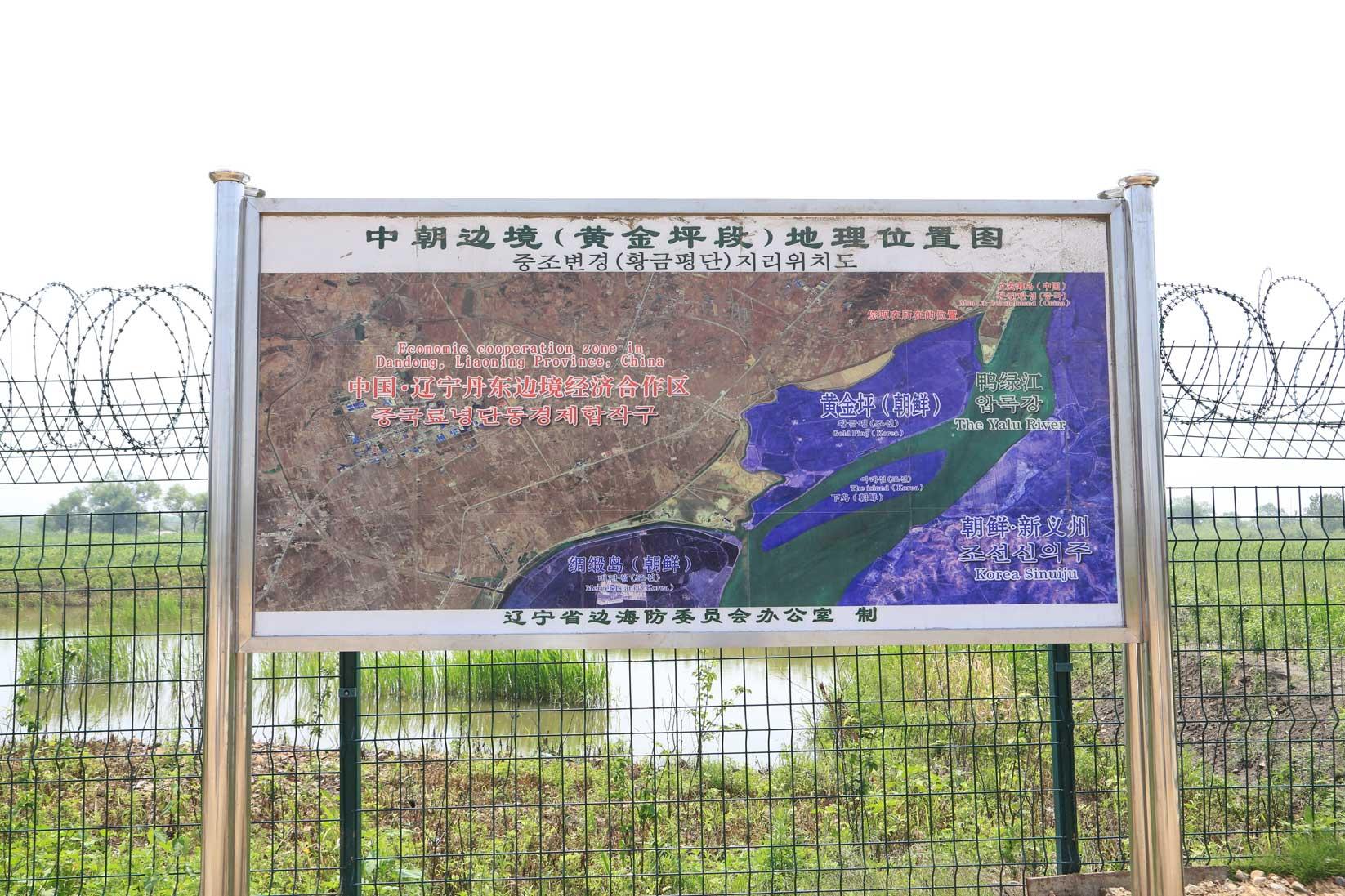 中朝陸の国境では兵士も農民も目と鼻の先(遼寧省丹東市)_b0235153_15541100.jpg