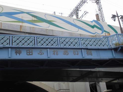 扇橋ゲ-トから神田方面へ_c0249569_13283515.jpg