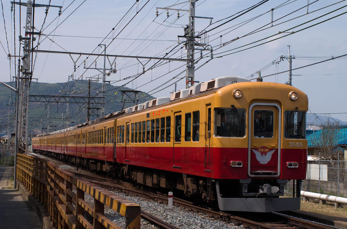 京阪旧3000系、引退記念の特別運行_e0070773_2056173.jpg