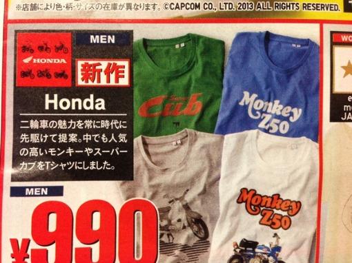 スーパーカブ/企業コラボTシャツ_a0279883_2464128.jpg