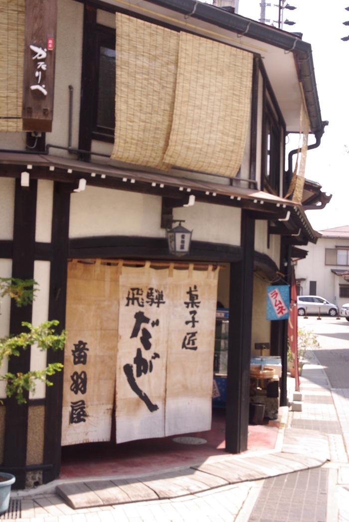 飛騨高山の旅 2_b0093088_11485575.jpg
