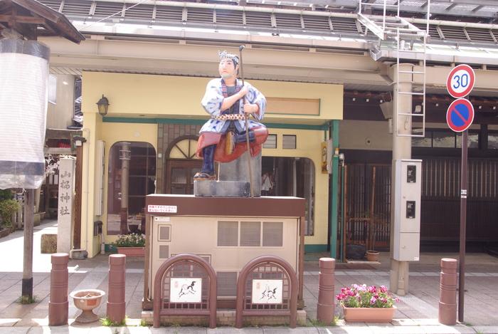 飛騨高山の旅 2_b0093088_11503753.jpg