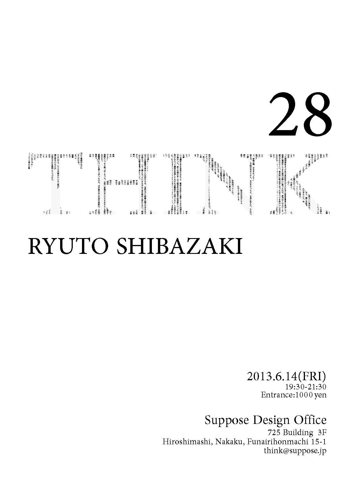 THINK28 作家 柴崎竜人 _d0062690_15155182.jpg