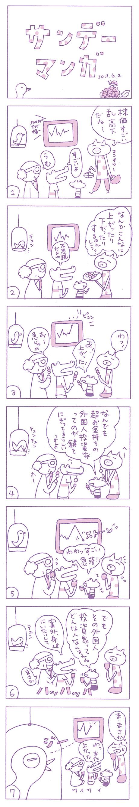 b0102193_12314994.jpg