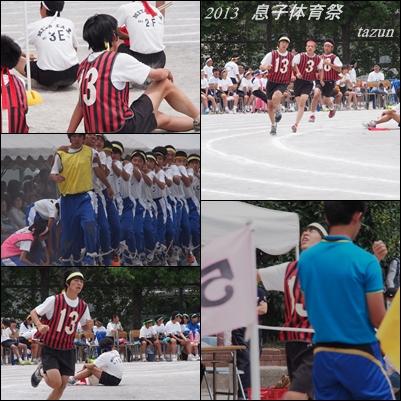 中学生活最後の体育祭_d0144095_1543754.jpg