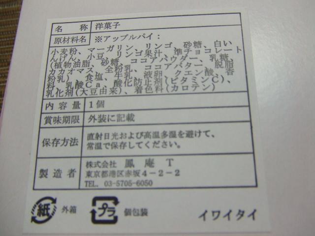 f0076001_22151614.jpg