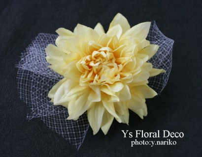 大輪ダリアの髪飾り&リストレット 水色のドレスに黄色のお花_b0113510_15281938.jpg