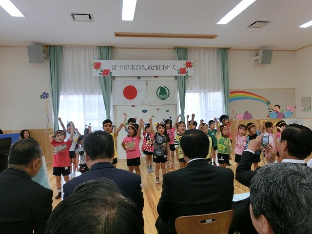 子育て支援と遊びの拠点 東部児童館がオープン_f0141310_7153542.jpg
