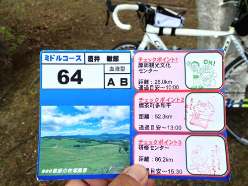 初挑戦!自転車イベント。_f0096216_1185859.jpg