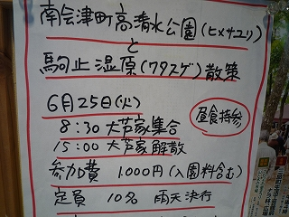 c0189218_7223852.jpg
