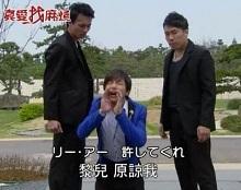 台ドラ「真愛找麻煩」第78話まで視聴終了♪_a0198131_14193771.jpg