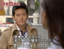 台ドラ「真愛找麻煩」第78話まで視聴終了♪_a0198131_1419689.jpg