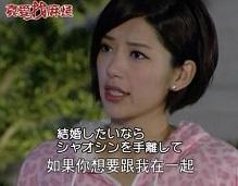 台ドラ「真愛找麻煩」第78話まで視聴終了♪_a0198131_1420309.jpg