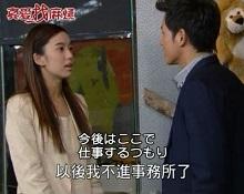 台ドラ「真愛找麻煩」第78話まで視聴終了♪_a0198131_14212968.jpg
