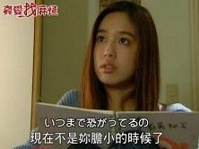 台ドラ「真愛找麻煩」第78話まで視聴終了♪_a0198131_14255178.jpg