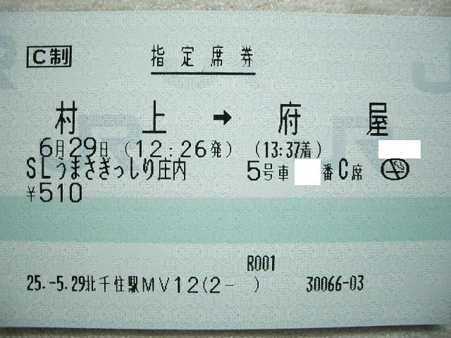 b0283432_10102666.jpg