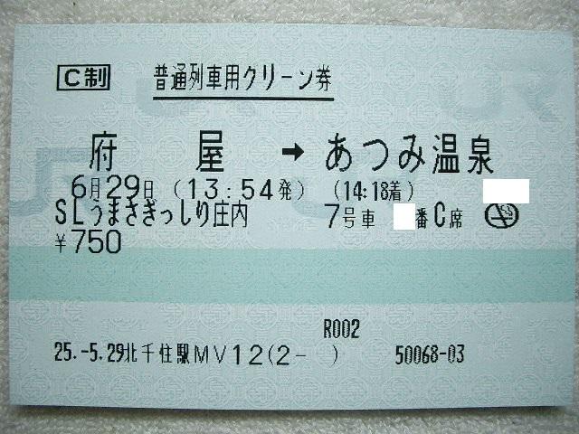 b0283432_10105447.jpg