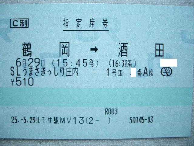 b0283432_10113151.jpg