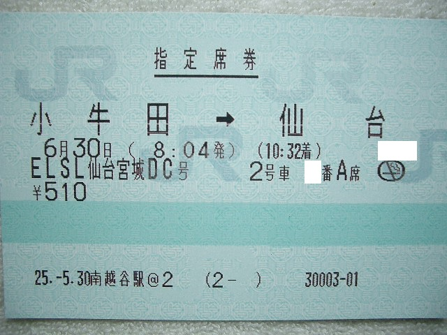 b0283432_101435100.jpg