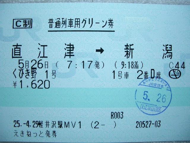 b0283432_12304858.jpg