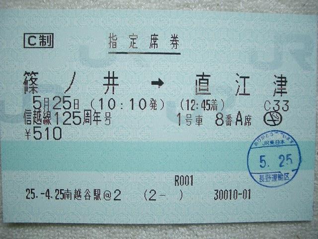 b0283432_9331310.jpg