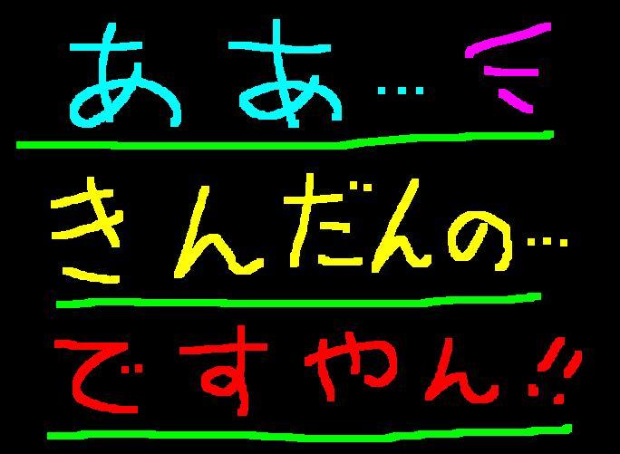 f0056935_21375180.jpg