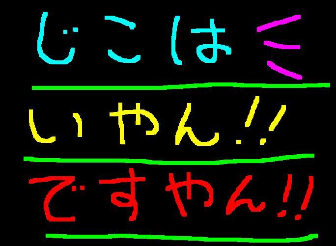 f0056935_2181498.jpg