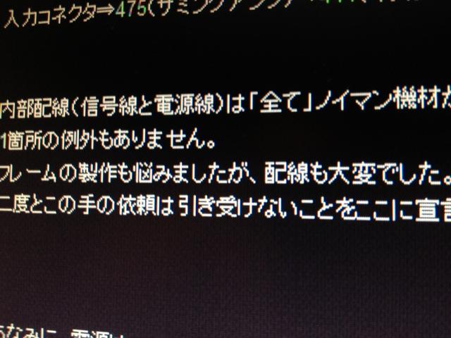 e0022439_3203596.jpg