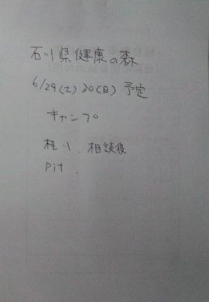 d0035444_2045267.jpg
