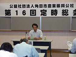 第16回定時総会開かれる_d0247345_1114173.jpg