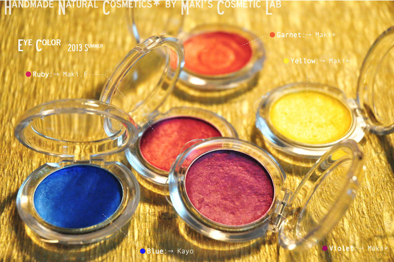 """Handmade Natural Cosmetics by Maki\'s Cosmetic Lab : #03 \""""Eye Color\"""" 2013 S._d0018646_2575975.jpg"""