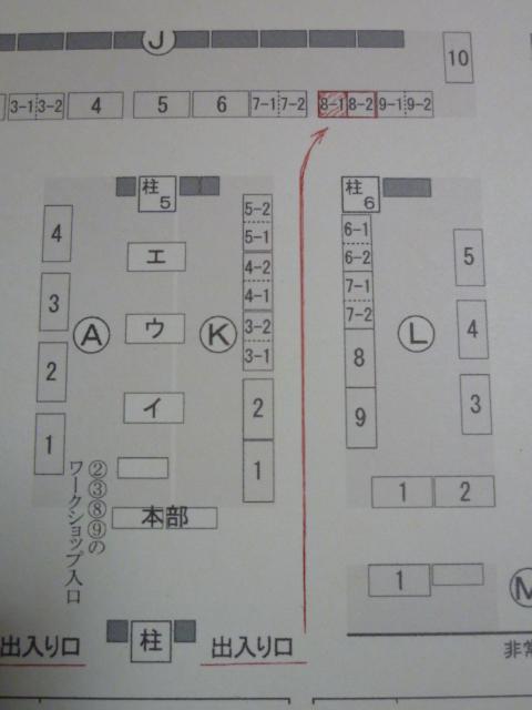 f0202148_12394012.jpg