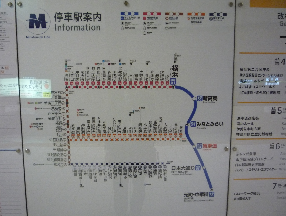 渋谷地下迷宮に挑戦_d0061857_1915556.jpg
