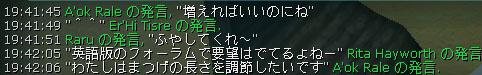 c0074259_17272288.jpg