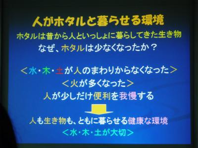 c0180460_1202878.jpg