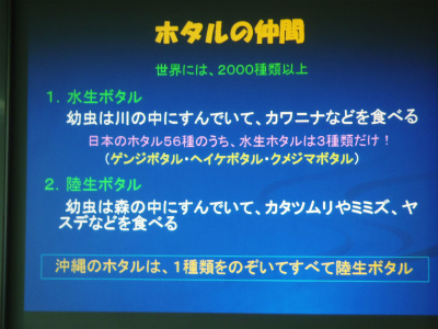 c0180460_1204981.jpg